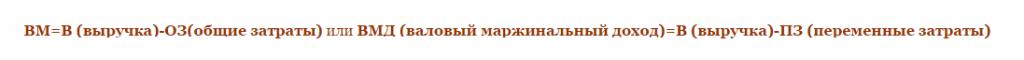 Фото с сайта vklady-investicii.ru
